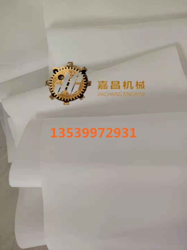 1553302658684025.jpg